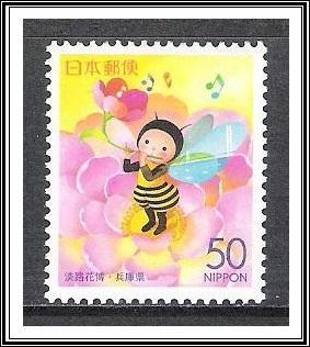 Japan Prefecture #Z388 Flora 2000 MNH