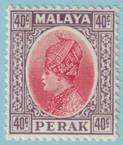 MALAYA PERAK 79  MINT NEVER  HINGED OG **  NO FAULTS EXTRA FINE!