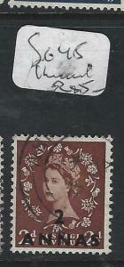 BRITISH P.O. MIDDLE EAST (P0603B) QEII  CANCEL MUSCAT   SG 45      VFU