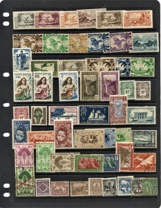 STAMP STATION PERTH Colonies #55 Mint / Used - Unchecked