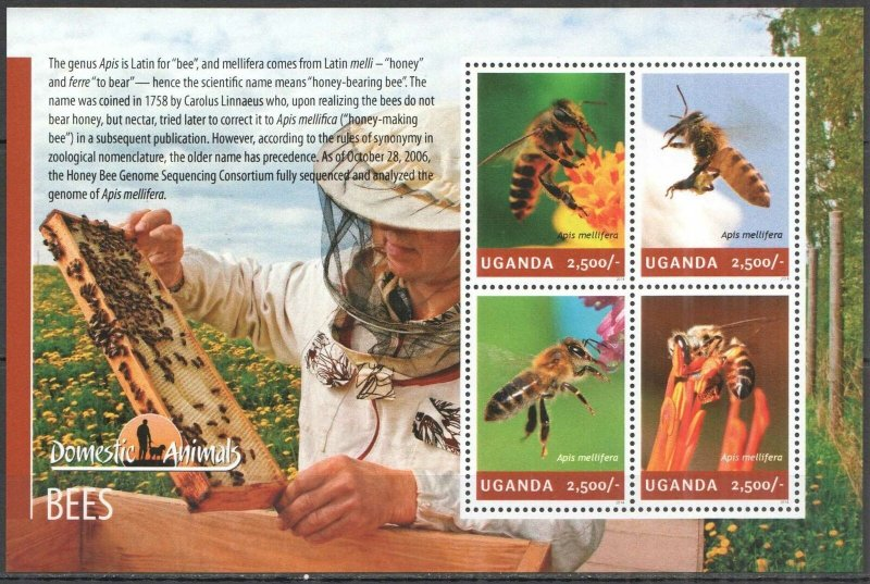 UG004 2014 UGANDA HONEY BEES INSECTS FAUNA DOMESTIC ANIMALS #3270-3273 MNH