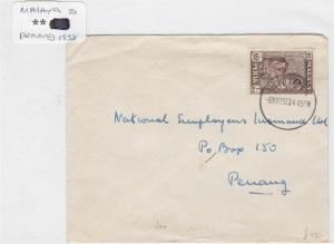 malaya to penang 1958 stamp cover Ref 8852