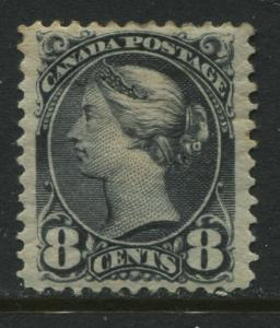 Canada QV 1893 8 cents VF Small Queen mint o.g.