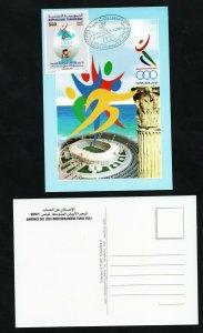 2000 - Tunisia-  Maxicard- Announcement of the Tunis 2001 Mediterranean Games