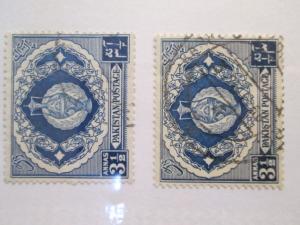 Pakistan #57-57A used
