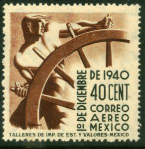 MEXICO C115, 40cents Presidential Inauguration. MINT, NH. F-VF..