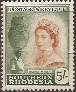 Southern Rhodesia - 1953 5s Queen Elizabeth & Basket Maker - Stamp MNH #92