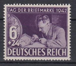 GERMANY Reich 1942 Mi# 811 MNH