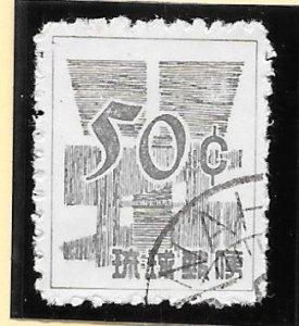 RYUKYU Scott #52 Used 50c Yen Symbol & Dollar Sign 2018 CV $10.00