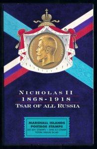 [101610] Marshall Islands 1998 Tsar Nicholas II Russia Booklet MNH