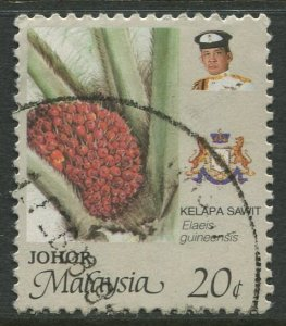 STAMP STATION PERTH Johore #195 Sultan Ismail Flowers Used 1986