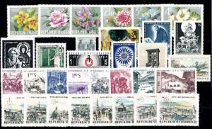 Austria Österreich 1964 Complete Year Set MNH