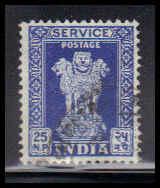 India Used Fine ZA4285