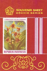Indonesia #1047a  MNH CV $7.50 (K2154)