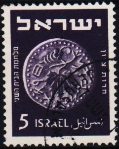 Israel. 1950 5pr S.G.41 Fine Used