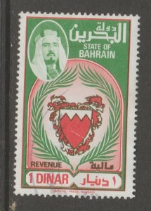 Middle East Bahrain revenue fiscal cinderella stamp 6-11-22
