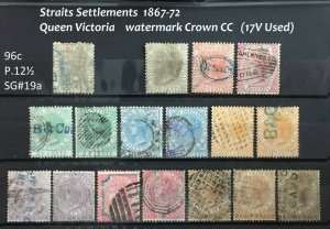 Malaya Straits Settlements 1867-72 QV wmk CC 17V used 96c P.12½ SG#11-19a M2351