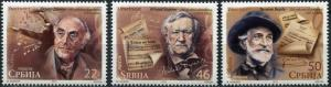 Serbia 2013. Anniversary of the birth of great composers (MNH OG) Set