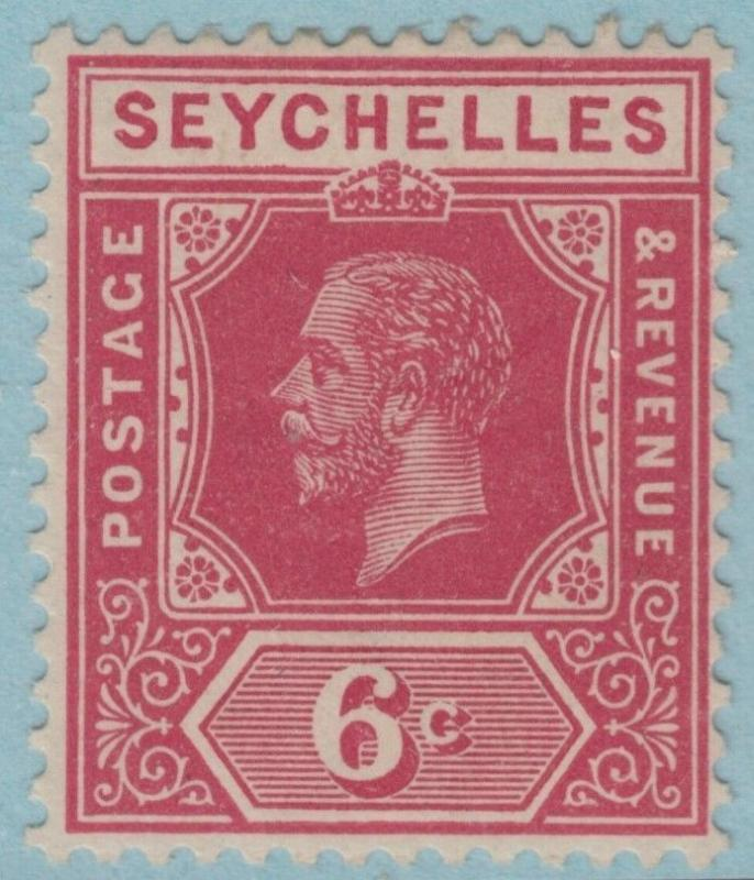 SEYCHELLES  77  MINT HINGED OG *  NO FAULTS EXTRA  FINE !