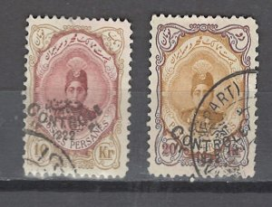 COLLECTION LOT # 2949 IRAN #660-1 1922 CV=$15