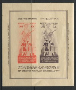 STAMP STATION PERTH Egypt #279 Mini Sheet General Issues MH 1949