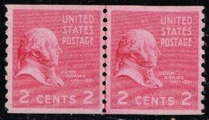 US STAMP #841 2¢ Adams 1939 Presidential Series Rotary Coil MNH LP XFS SUPERB