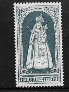 BELGIUM, 697, MNH, VIRGA JESSE