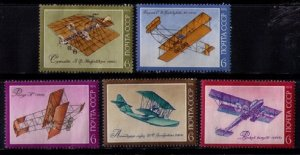 RUSSIA Sc #4276-4280 Early Russian Aircraft Complete Set Of Five (1974) MH