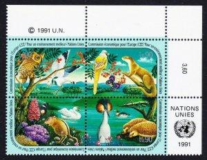 1991 UN Geneva 194-197VB+Tab For a better environment 8,00 €