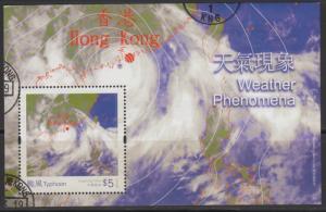 Hong Kong 2014 Weather Phenomenon Souvenir Sheet Fine Used