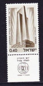 Israel #311 Memorial MNH Single with tab