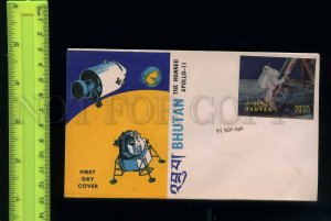 228884 BHUTAN 1969 manned Apollo 11 3-D stamp FDC