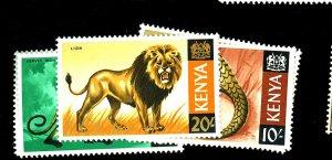 Kenya #30 32-5 MINT F-VF OG NH Cat $26