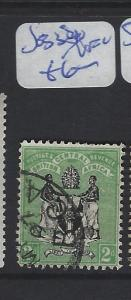 BRITISH CENTRAL AFRICA (PP1203B)  ARMS  2D  SG 33  VFU