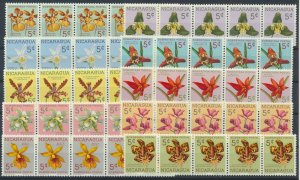 [I759] Nicaragua 1962  Flowers good set in strip of 5 stamps very fine MNH