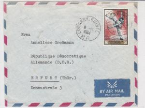 republique de guinee 1964 olympic skating air mail stamps cover ref 20660