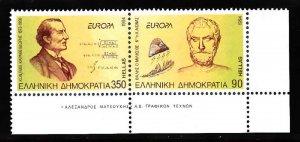 GREECE SC# 1785a PAIR - MNH