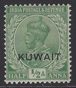 Kuwait, Scott #17; Overprinted 1/2a King George V, MH