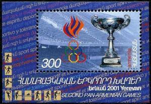 HERRICKSTAMP ARMENIA Sc.# 633 Pan Armenian Games S/S