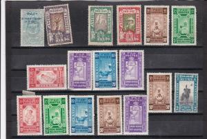 Ethiopia Stamps Ref 31406