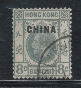 Great Britain Offices China 1917 Overprint 8c Scott # 5 Used