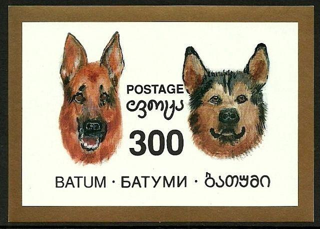 BATUM - 1994 - DOGS - SHEPHERD - DOMESTIC + MINT  S/SHEET!