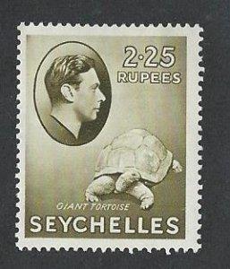Seychelles  mh S.C.#  147