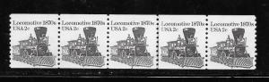 #1897a MNH PNC 5 Plate #4