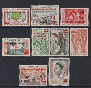 Sc# 343 / 351 British Cameroon 1961 Repubilque Federale o/p MNH set CV $15