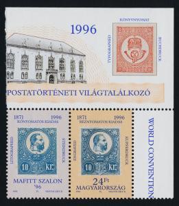 Hungary 3542 TR Block MNH Stamp on Stamp