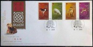 HONG KONG SC#1026-1029 Year of the Ram (2003) FDC