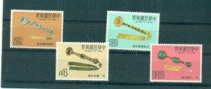 Rep. China - Taiwan, Sc# 2582-5. 1987 Ju-i Scepters. MNH $5.70.