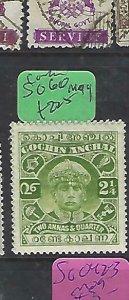 INDIA NATIVE STATE COCHIN  (P0509B)   2 1/4A  SG  60   MOG