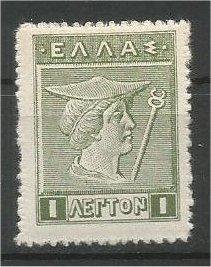 GREECE, 1913, MH 1 l, Head Scott 214